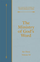 The Ministry of God's Word [Pdf/ePub] eBook