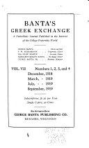 Banta s Greek Exchange