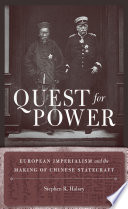 Quest for Power Book