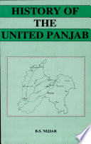 History of the United Panjab