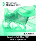 Autodesk 3ds Max 2021 Max Script-Part-3
