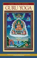 Lama Tsongkhapa Guru Yoga