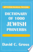 Dictionary of 1000 Jewish Proverbs Book