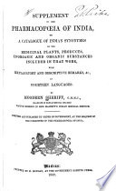 Supplement to the Pharmacopoeia of India