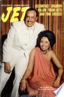 Jul 22, 1976
