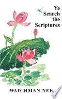 Ye Search the Scriptures Book