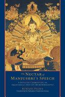 The Nectar of Manjushri's Speech