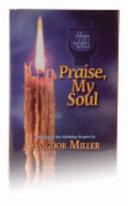 ספר הללי נפשי