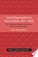 Social Organization in South China, 1911-1949