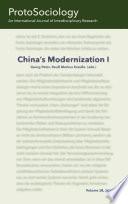 China s Modernization I Book