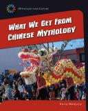 What We Get From Chinese Mythology Pdf/ePub eBook
