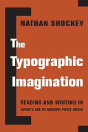 The Typographic Imagination