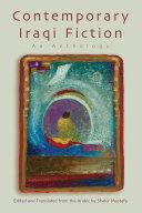 Contemporary Iraqi Fiction [Pdf/ePub] eBook