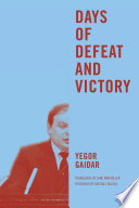 Days Of Defeat And Victory Book