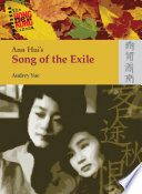 Ann Hui s Song of the Exile