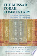 The Mussar Torah Commentary