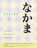 Nakama 2, Enhanced