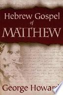 Hebrew Gospel Of Matthew Book PDF