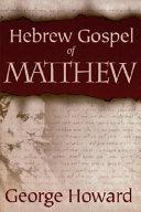 Pdf Hebrew Gospel of Matthew Telecharger
