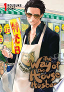 The Way of the Househusband  Vol  1