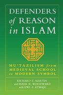 Defenders of Reason in Islam