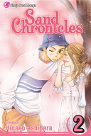 link to Sand chronicles in the TCC library catalog