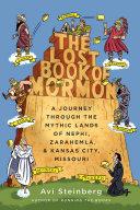 The Lost Book of Mormon Pdf/ePub eBook