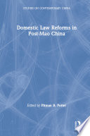 Domestic Law Reforms In Post Mao China