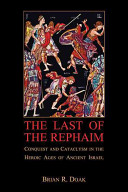 The Last of the Rephaim
