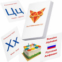 Russian Alphabet Learning Flash Cards Book