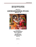 New Age Purohit Darpan  Annapurna