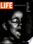 8 мар 1968