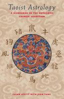 Taoist Astrology Pdf/ePub eBook