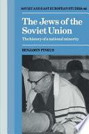 The Jews of the Soviet Union