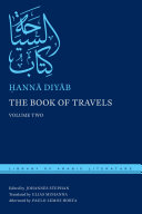 The Book of Travels Book PDF