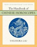 The Handbook of Chinese Horoscopes 5e