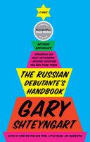 The Russian Debutante's Handbook Pdf/ePub eBook