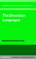 The Dravidian Languages [Pdf/ePub] eBook