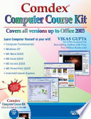 Comdex Computer Course Kit (Office 2003) (With Cd)