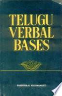 Telugu Verbal Bases