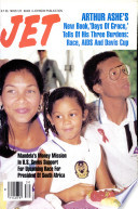 Jul 26, 1993
