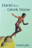 David Is a Greek Name