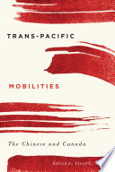 Trans Pacific Mobilities