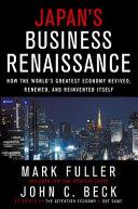 Japan s Business Renaissance