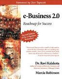 E business 2 0