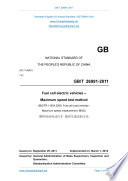 GB T 26991 2011  Translated English of Chinese Standard   GBT 26991 2011  GB T26991 2011  GBT26991 2011  Book