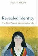 Revealed Identity
