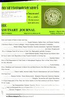 The Kasetsart journal