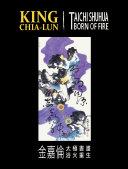 KING CHIA-LUN TAICHI SHUHUA BORN OF FIRE Pdf/ePub eBook