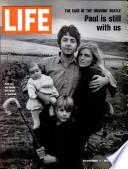 7 нов. 1969